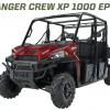 ranger 1000 crew
